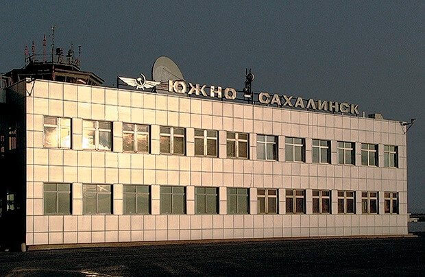 Russia plans to develop old Sakhalin airport into major international air hub 1