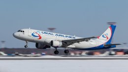 Ural Airlines jet with 149 on board makes emergency landing in Russia 6