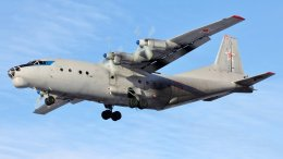 18 people killed in Russian-made Antonov AN-12 plane crash in Sudan 38