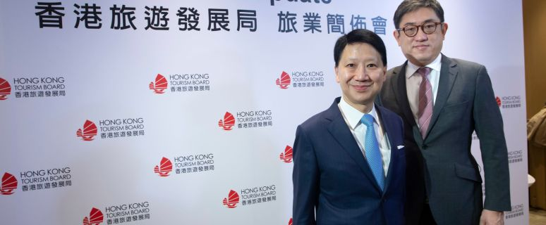 Hong Kong Tourism Board Readies to Welcome Visitors 1