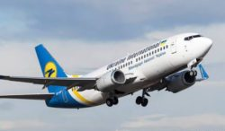 Ukraine International Airlines to resume flights between New York and Kyiv in Spring 2021 17