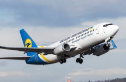 Ukraine International Airlines to resume flights between New York and Kyiv in Spring 2021 1