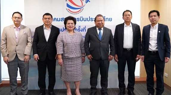 Thai Airlines Association names inaugural President 12