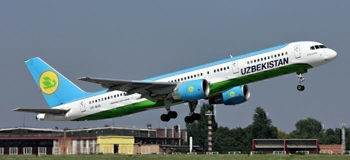 Uzbekistan Airways resumes Moscow flights 34