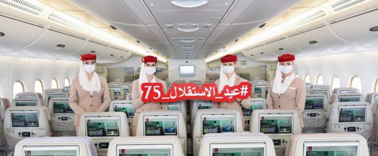 Emirates celebrates Jordanian Independence Day across its flights 26