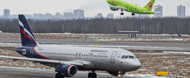 Russian Aeroflot and S7 airlines receive permits to operate flights to Germany 31