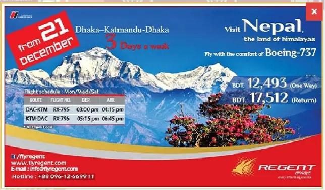 Regent Airways - Aviation Nepal
