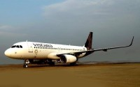 VISTARA Airlines Aircraft