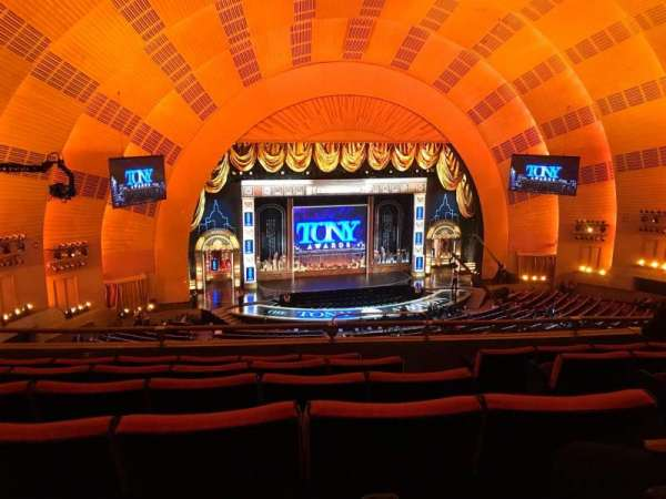 Radio City Music Hall Section 2nd Mezzanine 5 Row F Seat