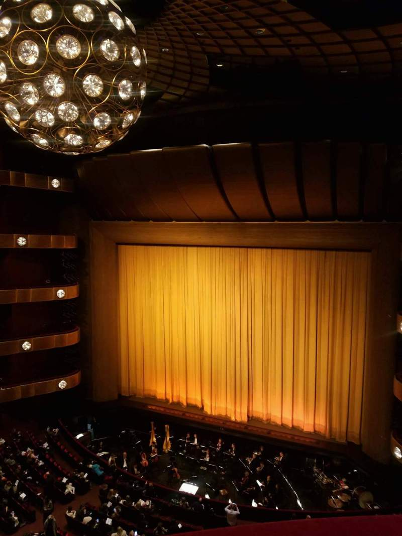 Nyc Ballet Seating 2nd Ring