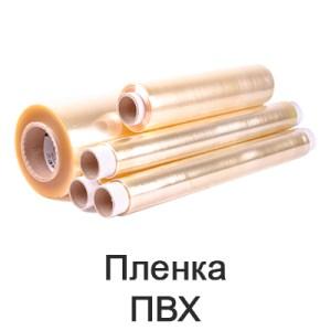 plenka-pvh