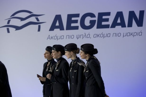 Aegean press release cabin crew uniform