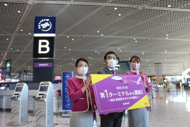 Peach reanuda los vuelos internacionales