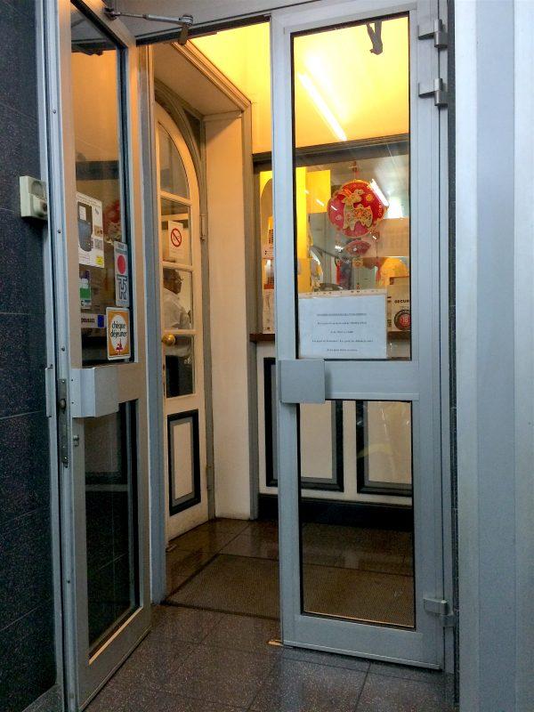 Bonne adresse - restaurant chinois LAM entrée - 97400 Saint-Denis