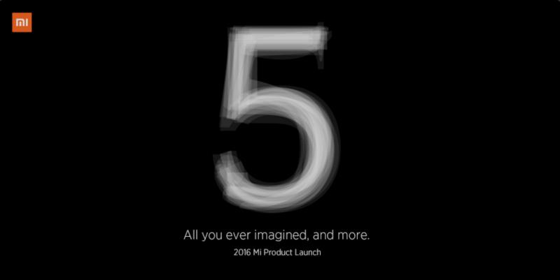 Xiaomi MWC 2016