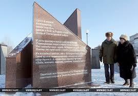 Калинковичи памятник