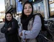 دو جیگر افغان