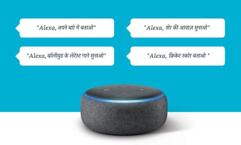 Möchten Sie Alexa in Hindi verwenden?  Hier erfahren Sie, wie Sie einrichten