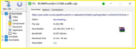 Как скачать файлы с Pan.baidu.com baidu.com без входа в систему