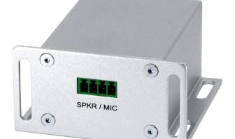 "Barix to showcase IP audio, paging innovations in ""Virtual InfoComm"" webinar"