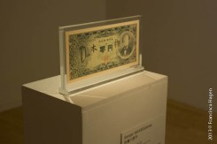 Genpei Akasegawa, Greater Japanese Zero-Yen Note - 'Now Japan' @ Kunsthal KAdE