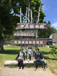 arriving in O-shima