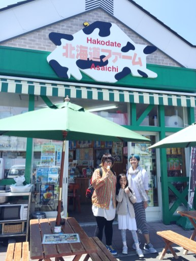 the famous Hakodate Soft Ice Cream