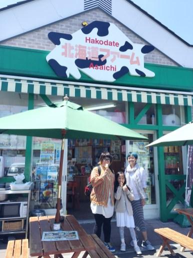 the famous Hakodate Soft Ice Cream