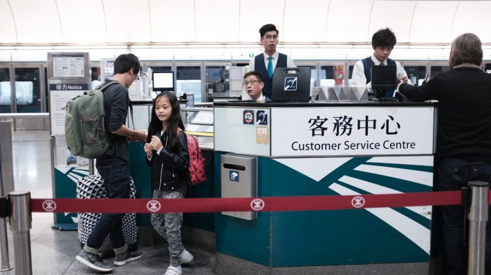 Where we bought the Octopus Card at the Hong Kong Station