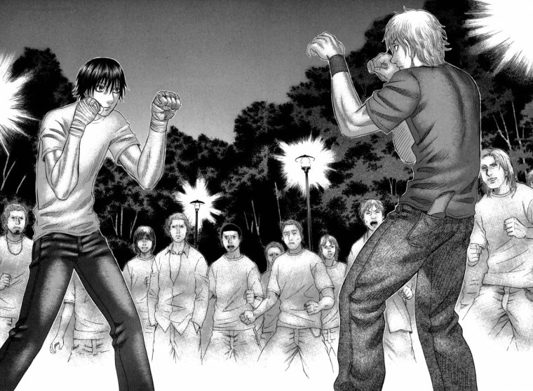 Holyland: Yuu Kamishiro vs. Kickboxer