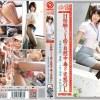 葵莉乃 働くオンナ3 Vol.06