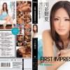 川並舞夏 FIRST IMPRESSION 73