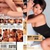優希まこと 猛烈なKISSと絡み合う肉体 vol.2