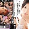 鶴田かな ものすごい顔射、ものすごいお掃除フェラ。