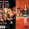 浅唐あく美 DIGITAL CHANNEL DC86