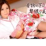 前田かおり 着物が似合うスレンダー美女のノーパンおマンコ