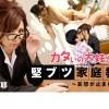 藤原沙耶 めがねが似合う家庭教師のマンツーマンSEX指導
