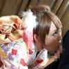 【双葉みお】ご主人様のちんぽを欲しがるおしゃぶり大好き和服メイド