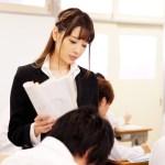 【RION】教頭や生徒達のパイパン奴隷にさせられたJカップ女教師