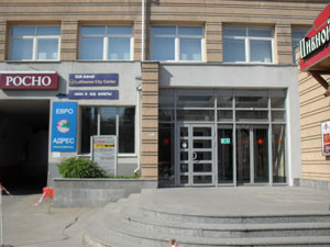 Фокус-групповая находится в современном офисном центре. Он расположен в географическом центре города, рядом с транспортной развязкой.