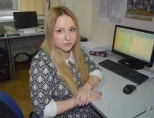 Яшкина Елена