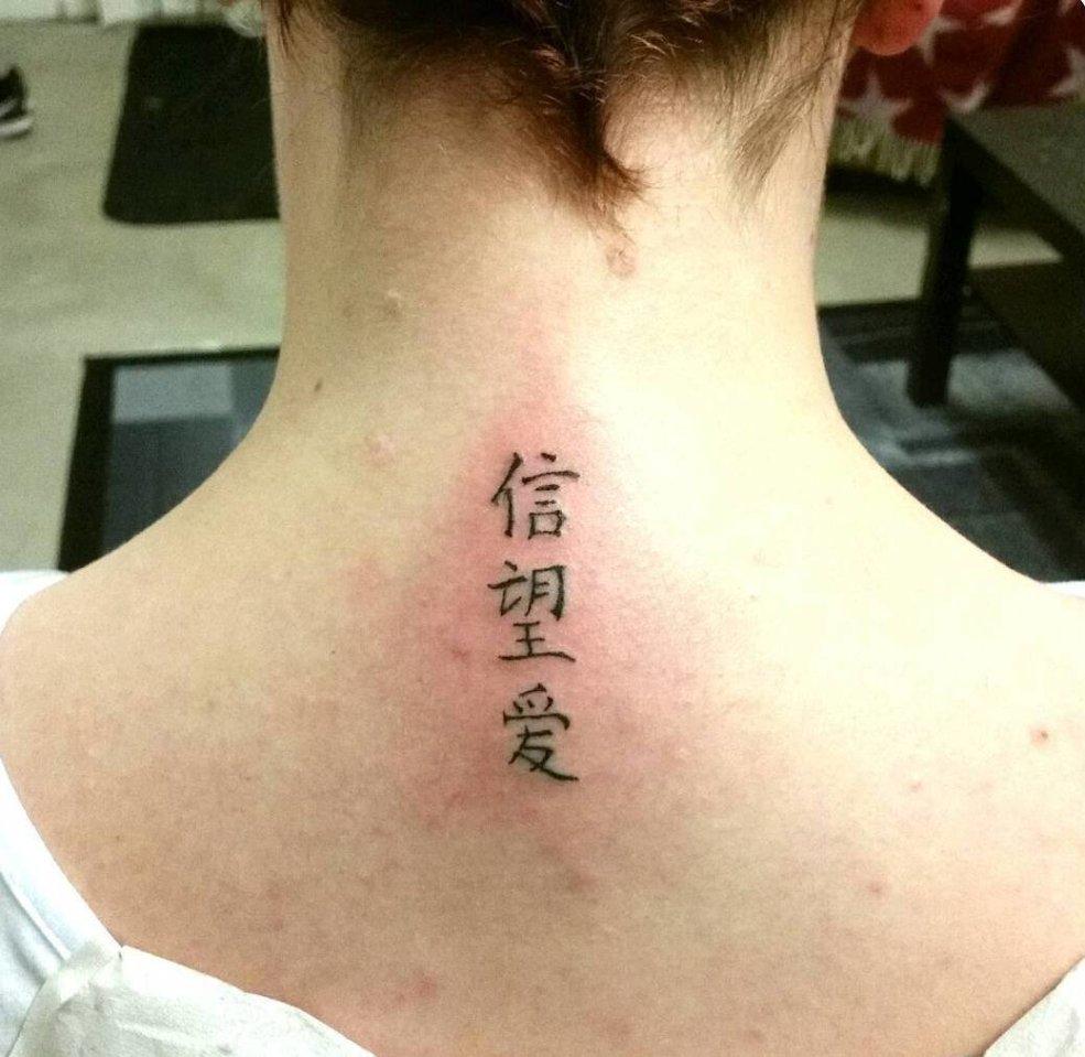 50 фото китайские иероглифы тату их значение топ 2019