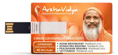 Image result for swami dayananda's Arshavidya Peetam Images