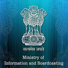 Webinar on Digital Media Ethics Code organized by Ministry of Information & Broadcasting : Ministry of Information & Broadcasting