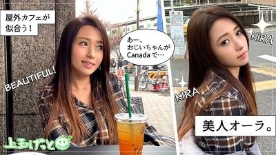 เย็ดav สาวสวย HOI-097 สาวสวยโคตรเด็ดขอเย็ดน้ำแตก Reona Kirishima