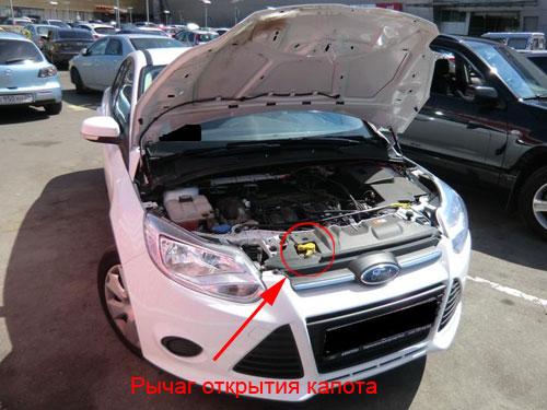Ford Mondeo motorháztető nyitása