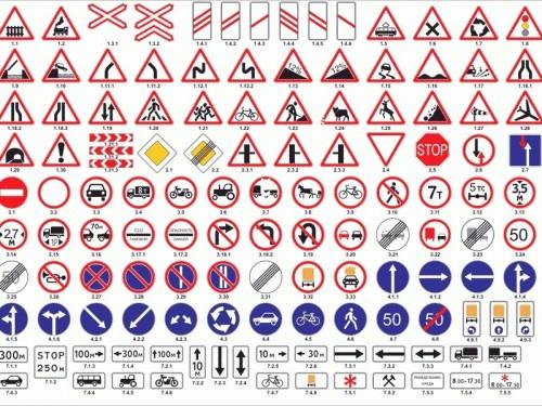 Дорожные знаки ПДД: виды, значение, санкции