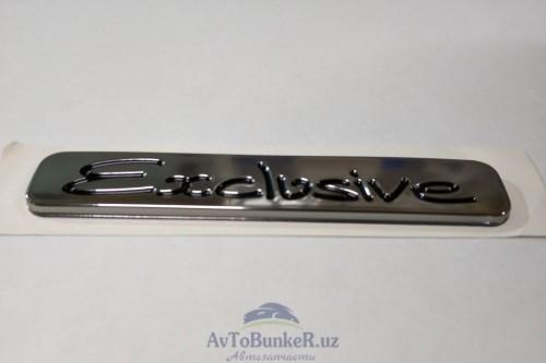 Орнамент багажника Exclusive на Lada Vesta
