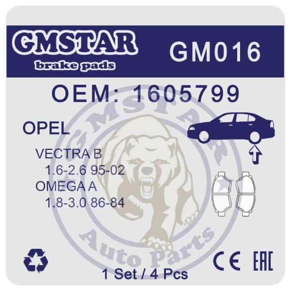 Колодки торм. диск. зад. для а/м OPEL V-B 1.6-2.6 95-02 O-A 1.8-3.0 86-94 GM016