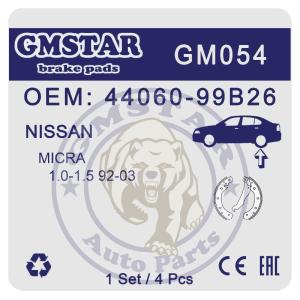 Колодки торм. барабан. зад. для а/м Nissan Micra 1.0-1.5 92-03 GM054